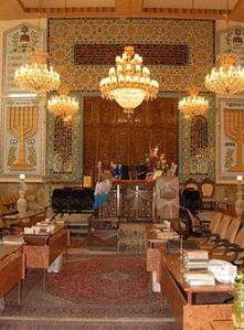 Synagogue Persia, Iran.