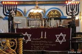 synagoguejapan