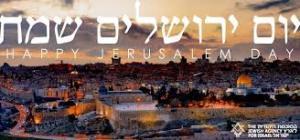 jerusalemday